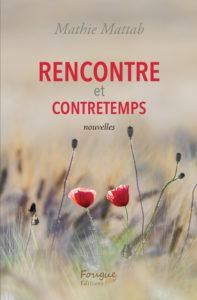 nouvelles : 70 pages Fougue-Éditions 7 mars 2019 ISBN : 978-2-9565421-8-6 Prix-6€